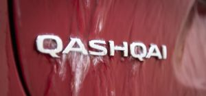 Nissan has confirmed its new Qashqai will be manufactured at its Sunderland plant.