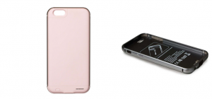 Phoenix has launched the world's smartest and slimmest iPhone power case, giving iPhone's 140% extr