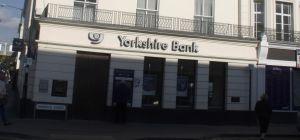 Yorkshire Bank - Warwick Street, Leamington Spa